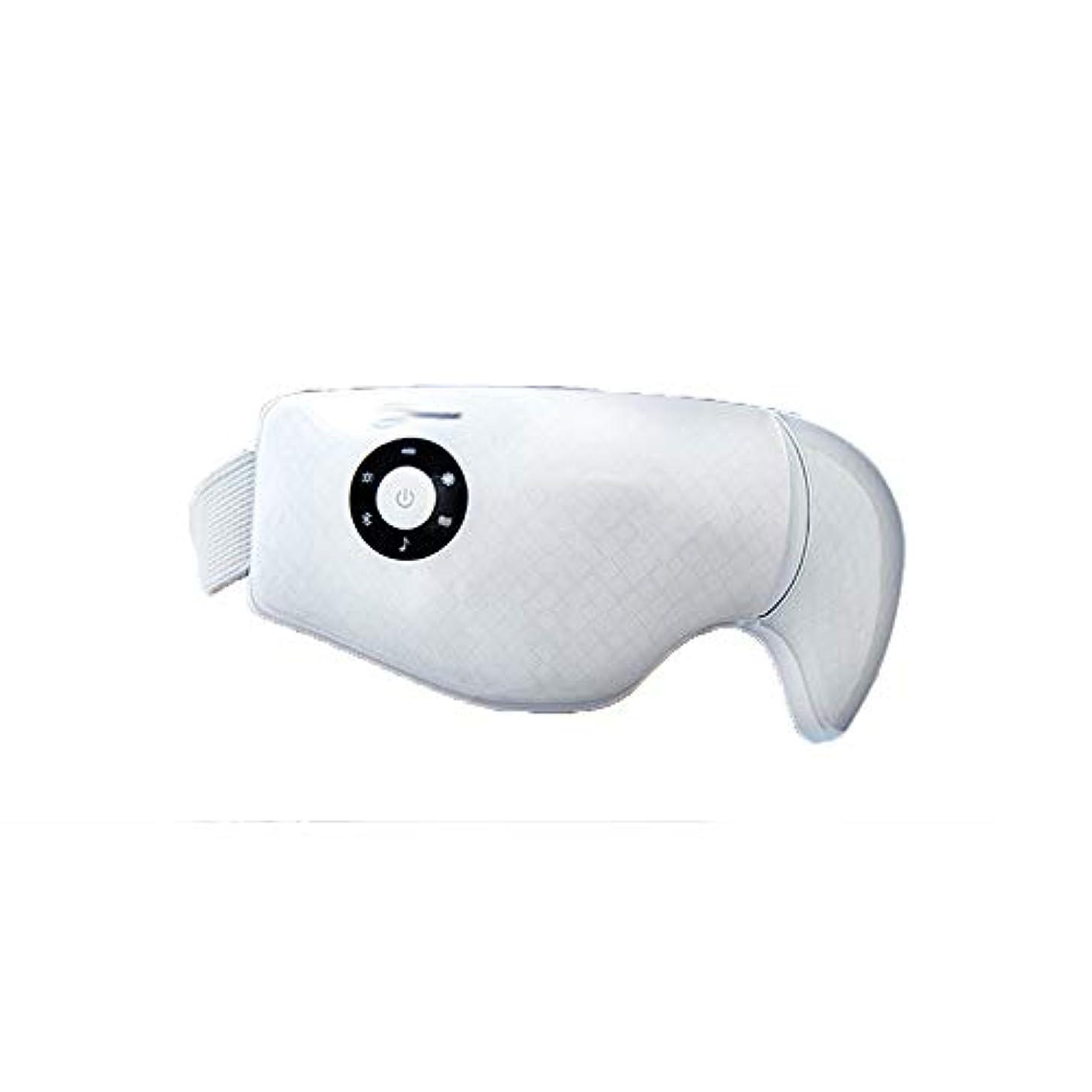 モックこだわり与えるマッサージャー - マッサージャーは、黒丸を回復するために近視をホット圧縮します (Color : White)