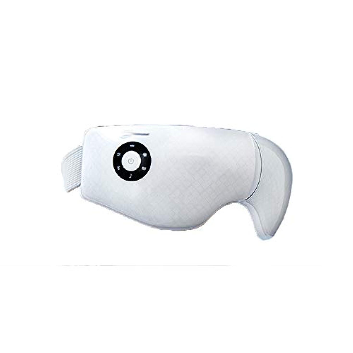 せがむスリッパマナーマッサージャー - マッサージャーは、黒丸を回復するために近視をホット圧縮します (Color : White)