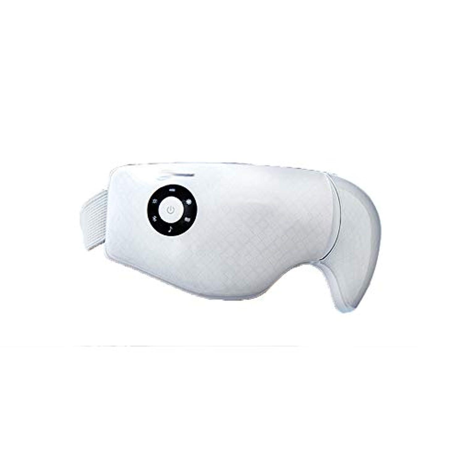 さらにメンバーコイルマッサージャー - マッサージャーは、黒丸を回復するために近視をホット圧縮します (Color : White)