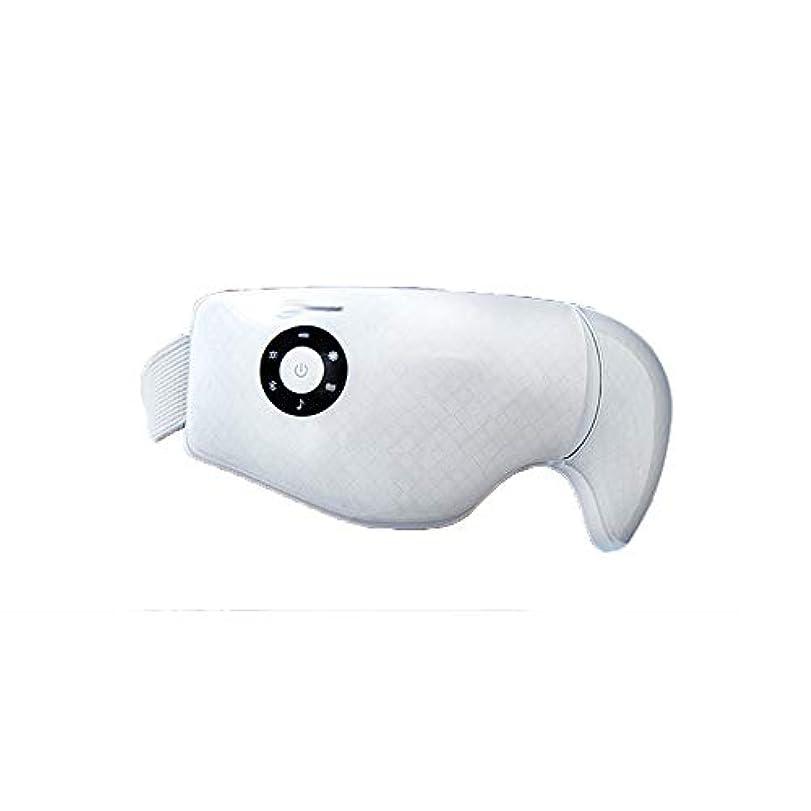 ライナー残忍な偶然マッサージャー - マッサージャーは、黒丸を回復するために近視をホット圧縮します (色 : 白)