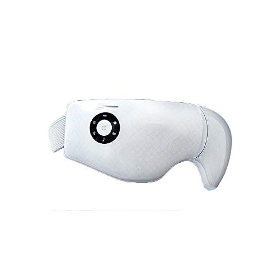 代数おばあさん葬儀マッサージャー - マッサージャーは、黒丸を回復するために近視をホット圧縮します (Color : White)