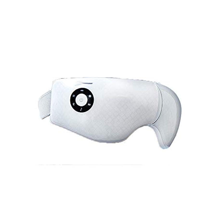 あらゆる種類の問い合わせるスイッチマッサージャー - マッサージャーは、黒丸を回復するために近視をホット圧縮します (色 : 白)