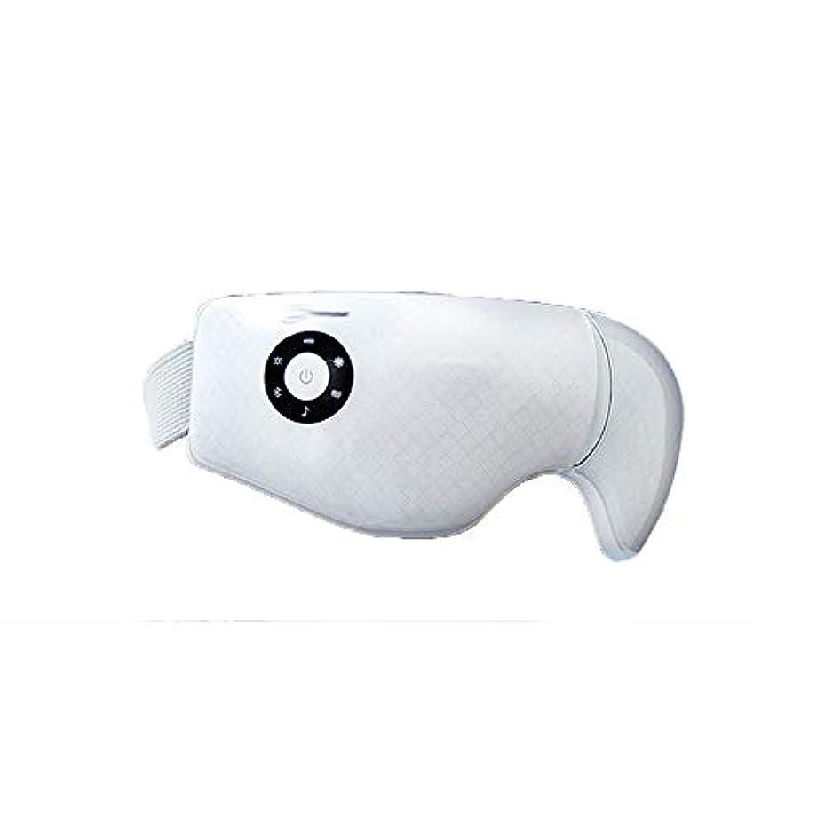 権威寛大なせがむマッサージャー - マッサージャーは、黒丸を回復するために近視をホット圧縮します (Color : White)