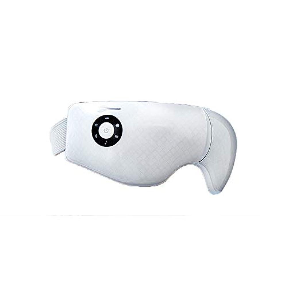 他の場所サークル固執マッサージャー - マッサージャーは、黒丸を回復するために近視をホット圧縮します (色 : 白)