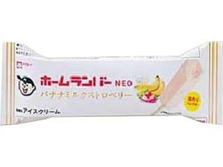 メイトー ホームランバーNEO バナナミルクストロベリー 24入
