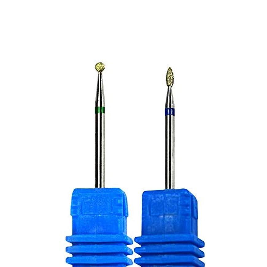 効能ある解明麻痺させる2ピース/セットダイヤモンドロータリーバリキューティクルネイルドリルビットマニキュア電動ネイルアートサロンファイルアクセサリーツールSAjg03-08