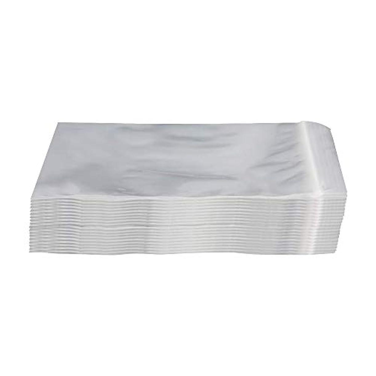 時代まっすぐにする刺繍200枚セット 保存用ポリ袋 小分け袋 小わざ袋チャック付きポリ袋