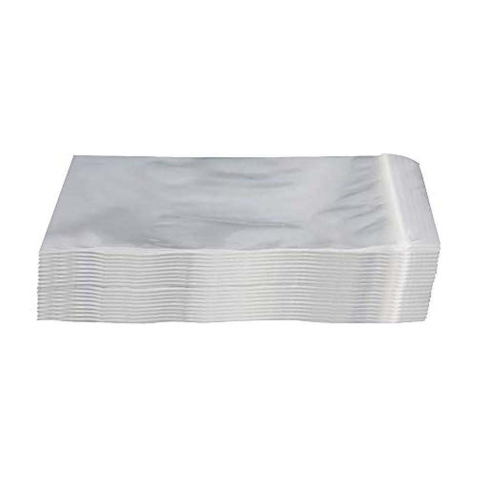 回復リーガンバナー200枚セット 保存用ポリ袋 小分け袋 小わざ袋チャック付きポリ袋