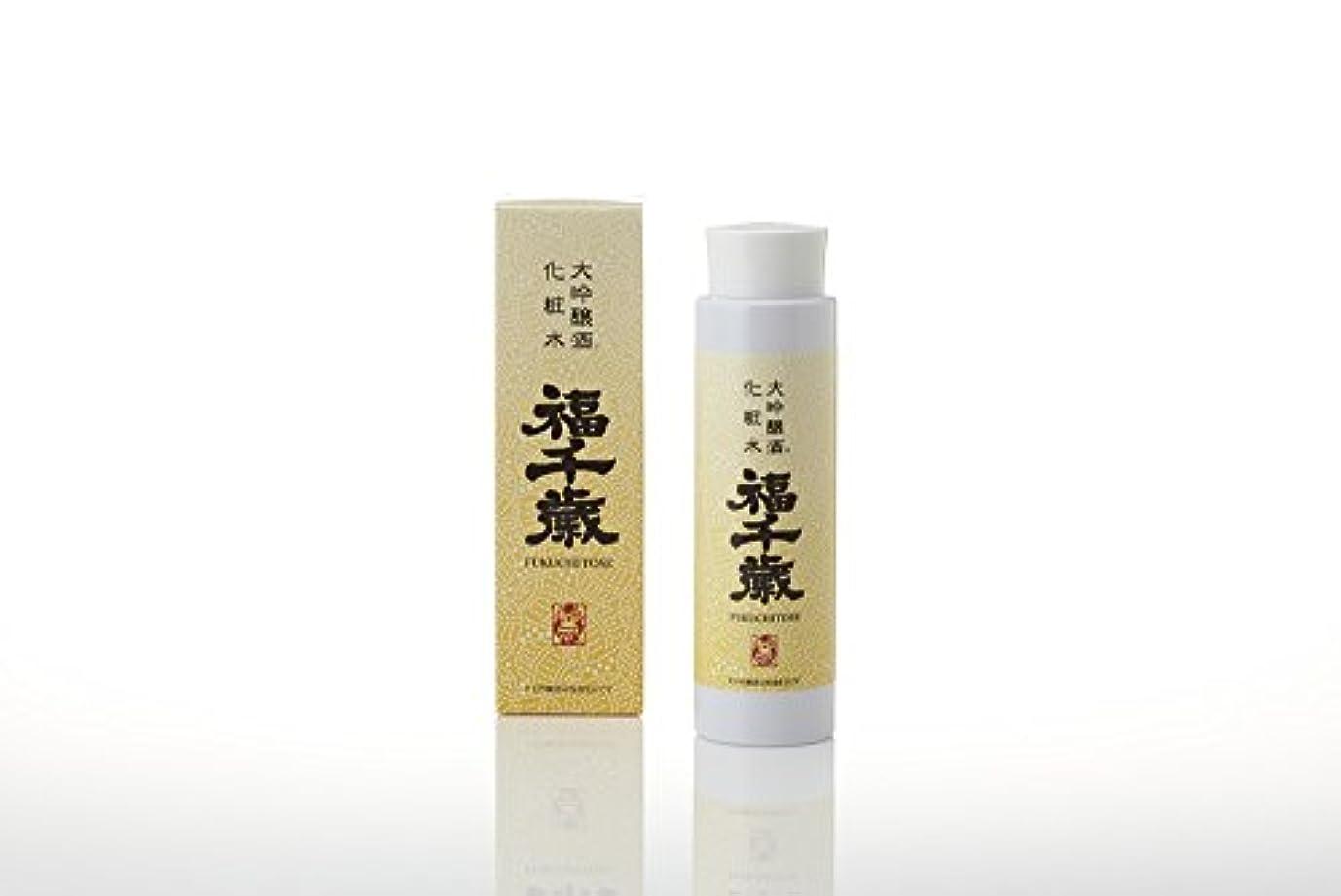 タイプ徐々にフォーマル福千歳 大吟醸酒化粧水150ml