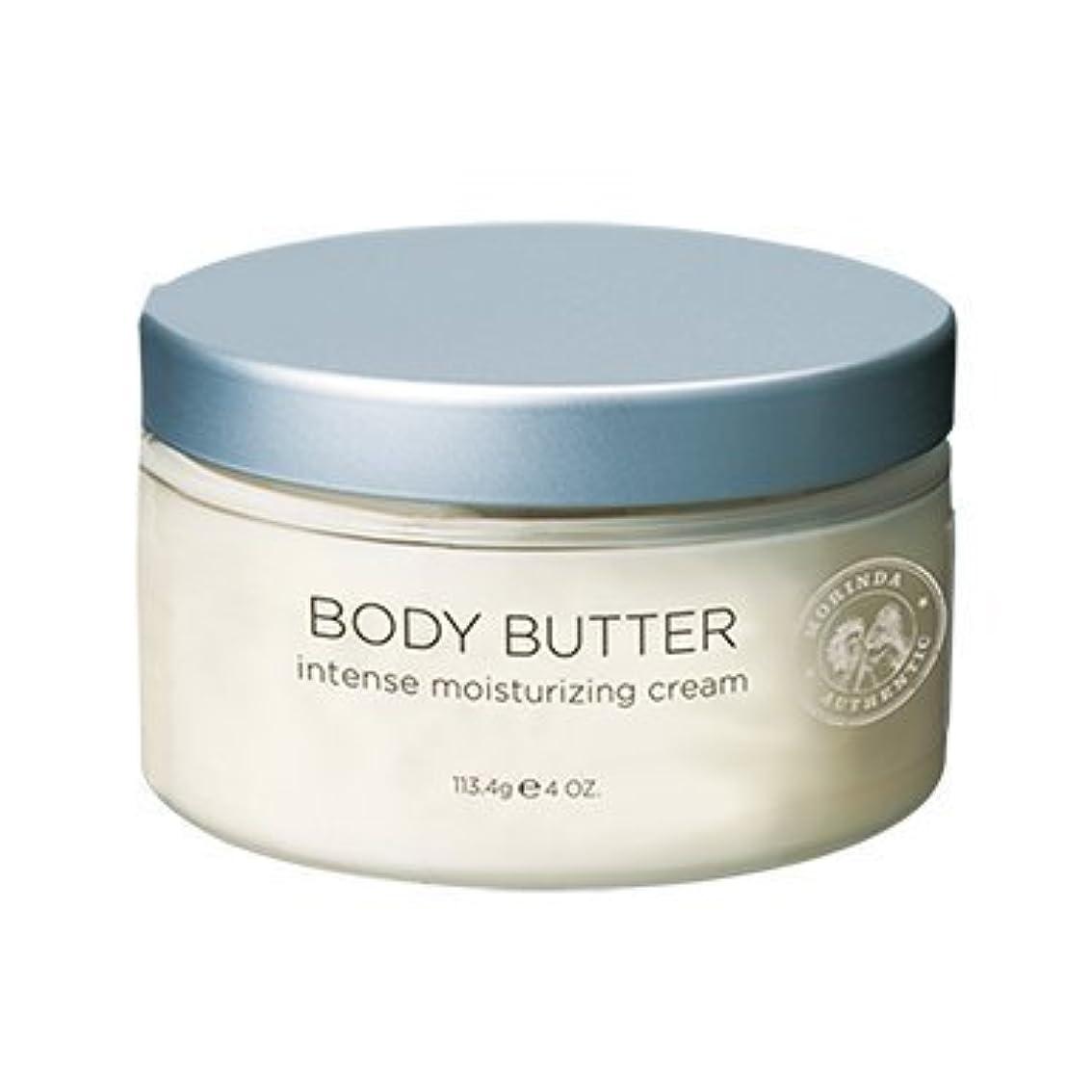 汚染するタオル素人モリンダ MORINDA ボディー バター ボディ用 クリーム タヒチアンノニ Body Butter Cream
