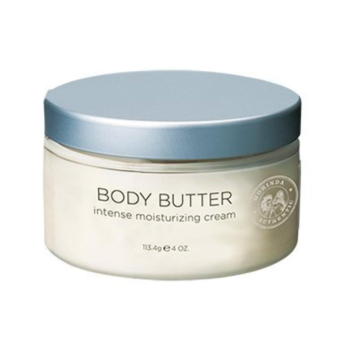海上書き出すブースモリンダ MORINDA ボディー バター ボディ用 クリーム タヒチアンノニ Body Butter Cream