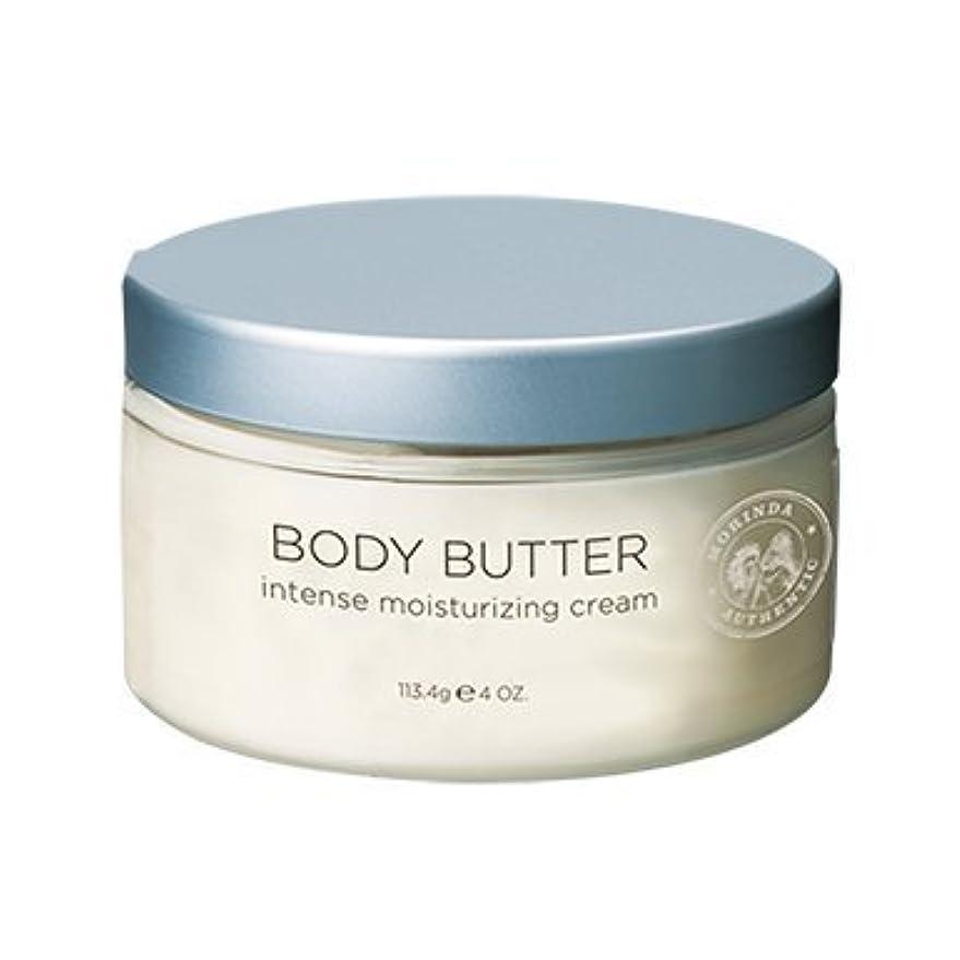 側溝環境に優しい言い聞かせるモリンダ MORINDA ボディー バター ボディ用 クリーム タヒチアンノニ Body Butter Cream