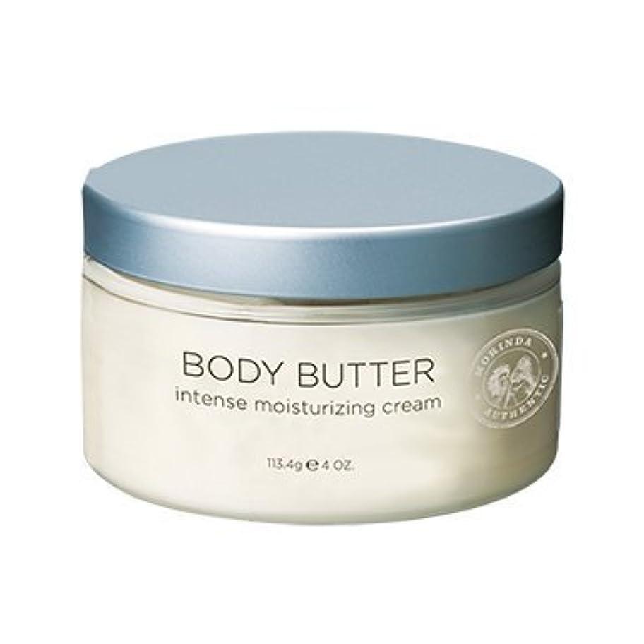 音楽家肥料思春期モリンダ MORINDA ボディー バター ボディ用 クリーム タヒチアンノニ Body Butter Cream