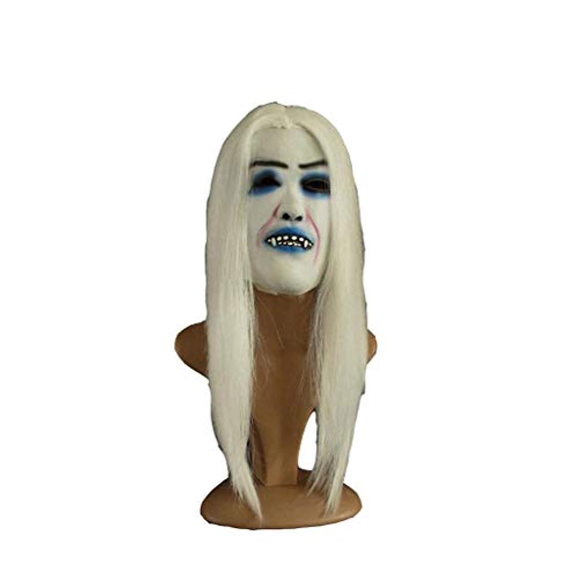 カルシウムガラス固めるハロウィンホラーマスク、白の顔をしかめたかつらコスプレ怖い吸血鬼のかつら22 * 21 cm髪の長さ67 cm