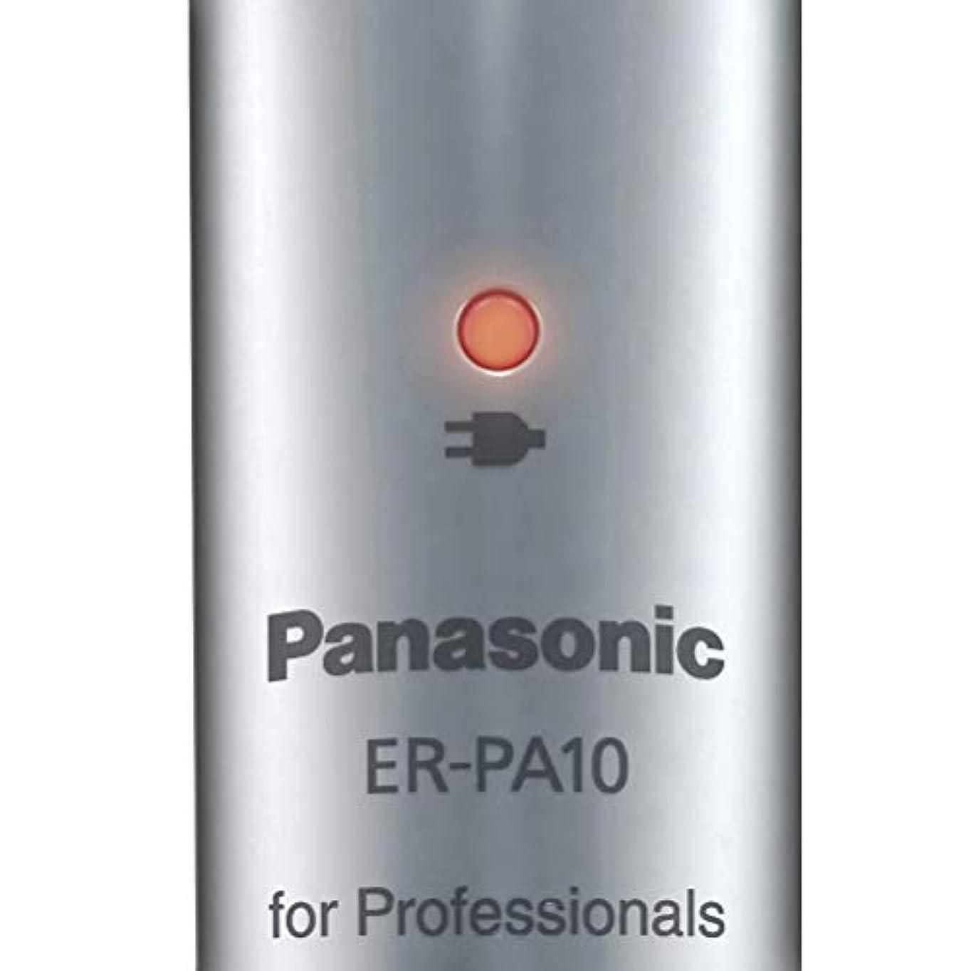 ヒープ振り向く勝利したプロトリマー ER-PA10-S 充電式