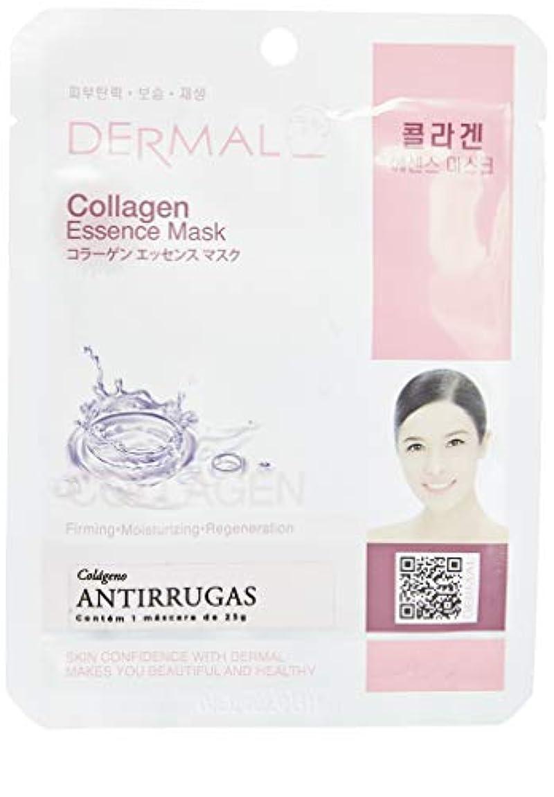 どちらも起きるロゴシート マスク コラーゲン ダーマル Dermal 23g (10枚セット) 韓国コスメ フェイス パック