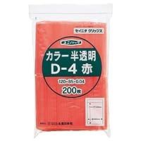 (まとめ) セイニチ チャック付袋 ユニパックカラー 半透明 ヨコ85×タテ120×厚み0.04mm 赤 D-4アカ 1パック(200枚) 【×5セット】 〈簡易梱包