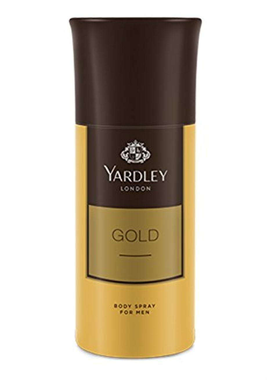 悩むドレイン失敗Yardley London Gold Body Spray For Men (5 ounce)