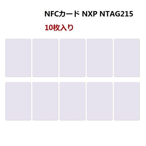 10枚 NTAG215 任天堂 NFC 215 Cards アミーボ Amiibo Tagmo NFCカード 内部の NFCチップと同様の空白PVC IS...
