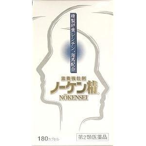 【第3類医薬品】ノーケン精 180カプセル