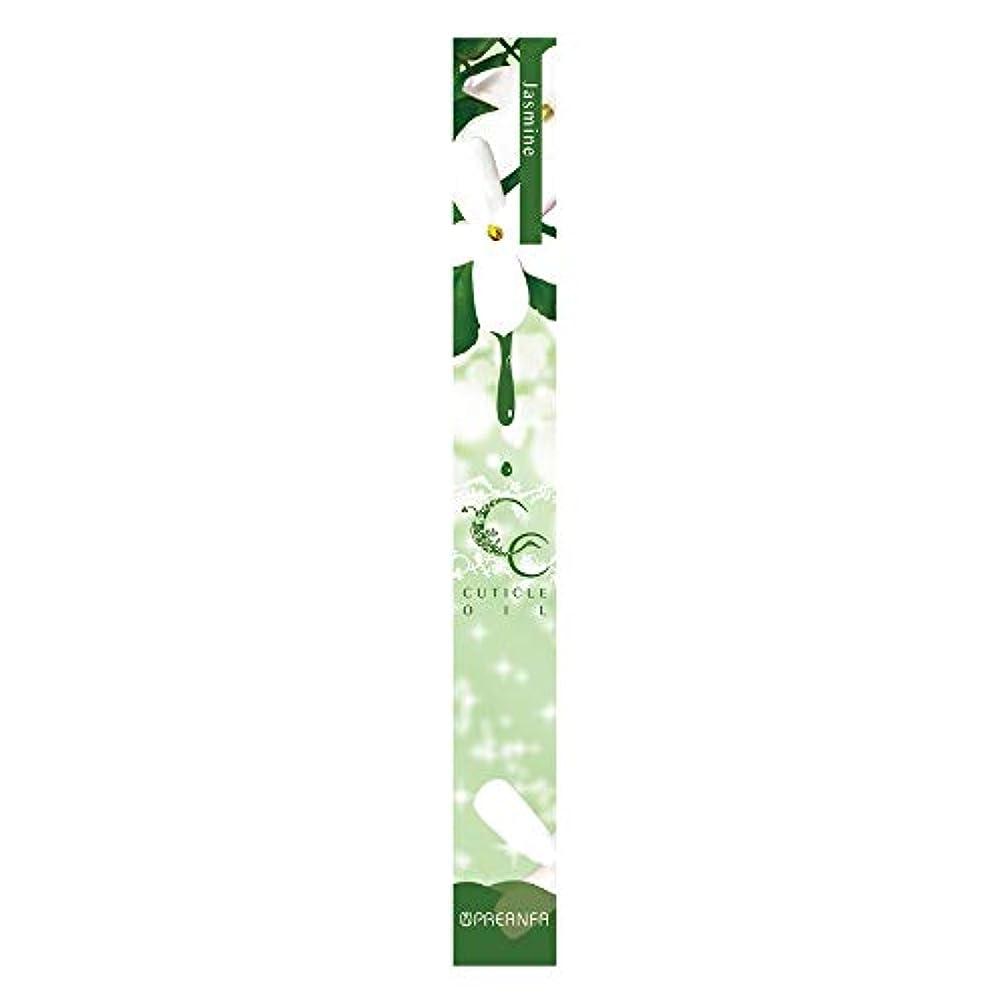 万歳ナンセンス圧縮するプリジェル 甘皮ケア CCキューティクルオイル ジャスミン 4.5g  保湿オイル ペンタイプ