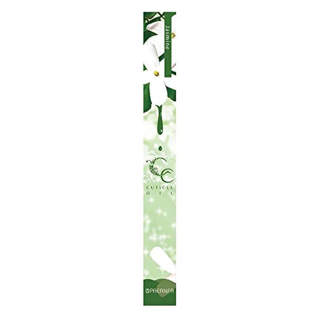 眠る服を片付けるシールプリジェル 甘皮ケア CCキューティクルオイル ジャスミン 4.5g  保湿オイル ペンタイプ