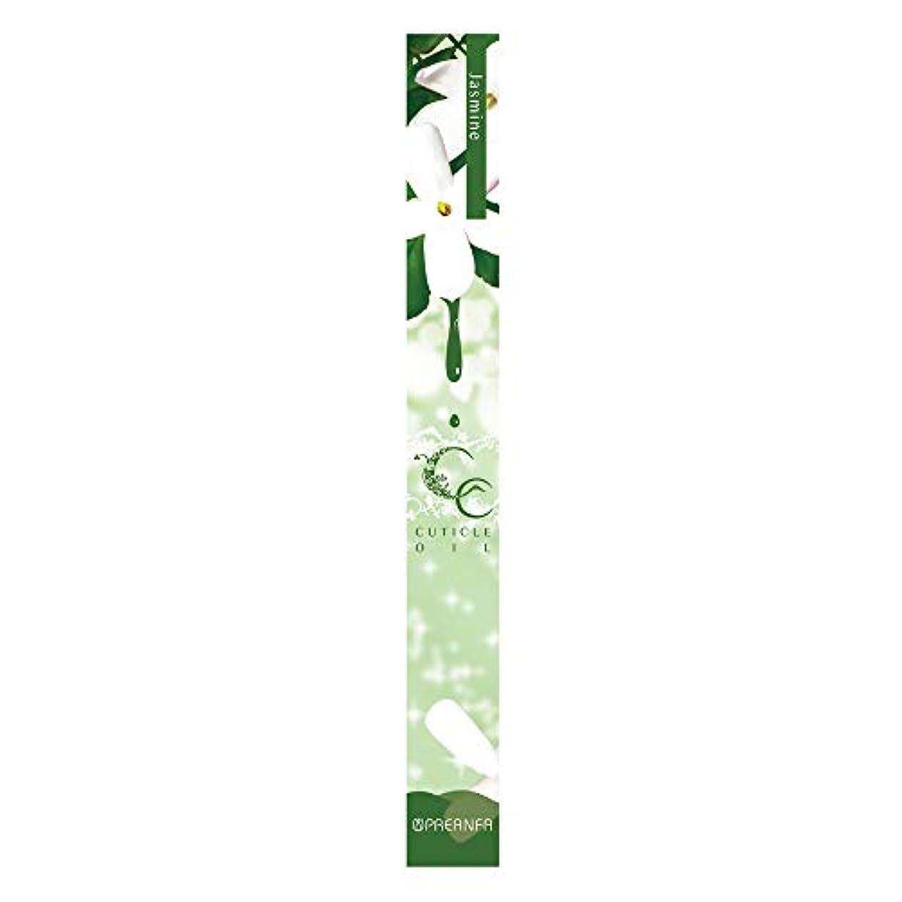 旅蒸気大使館プリジェル 甘皮ケア CCキューティクルオイル ジャスミン 4.5g  保湿オイル ペンタイプ