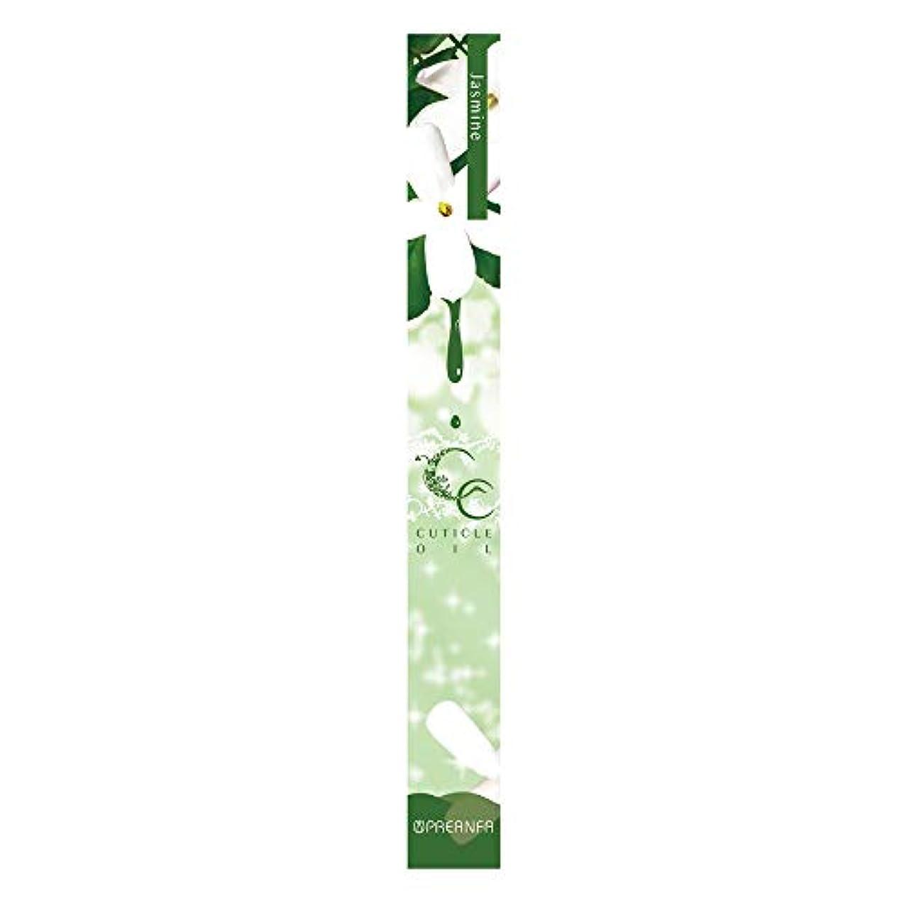 色抑止する四分円プリジェル 甘皮ケア CCキューティクルオイル ジャスミン 4.5g  保湿オイル ペンタイプ