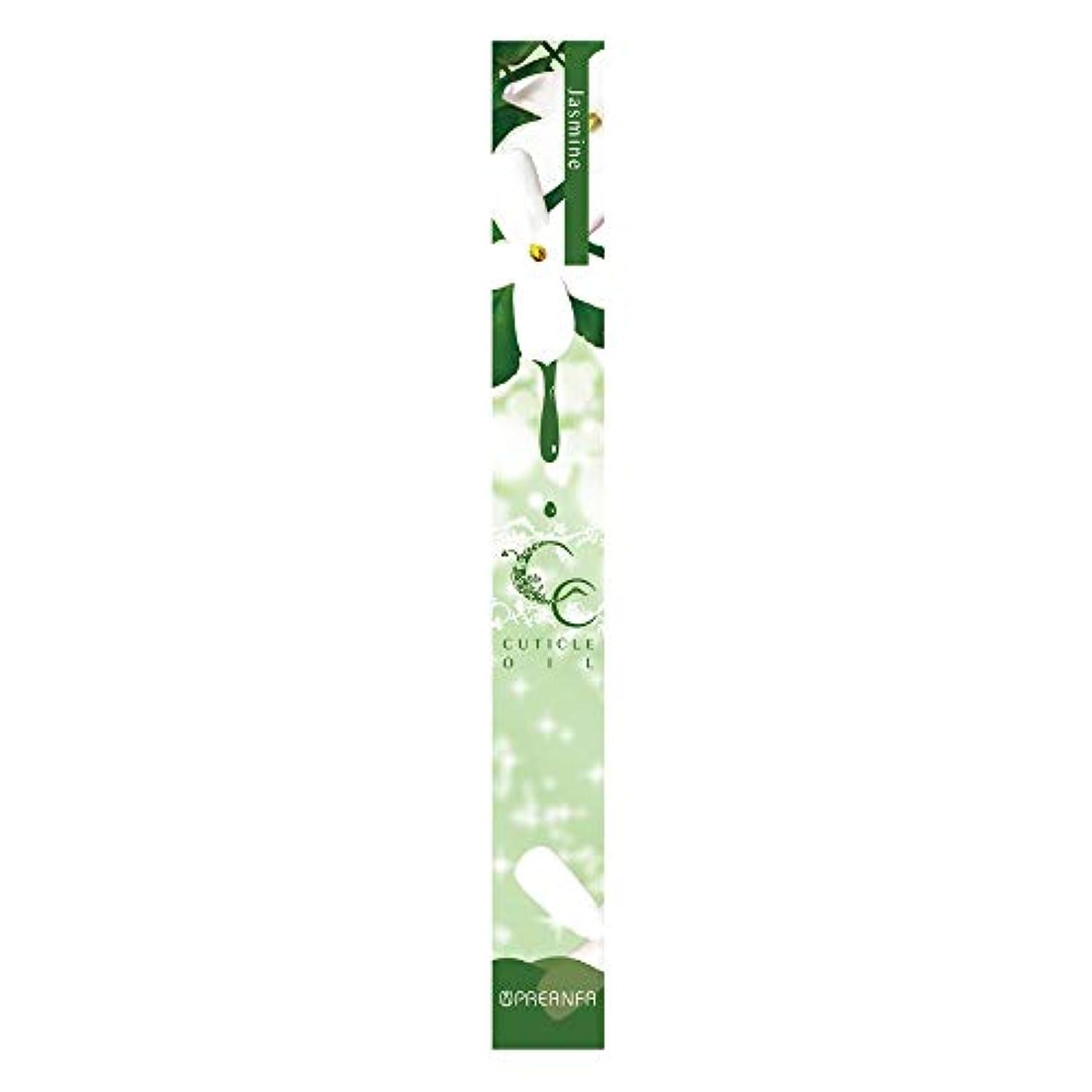 ホーンボールつばプリジェル 甘皮ケア CCキューティクルオイル ジャスミン 4.5g  保湿オイル ペンタイプ