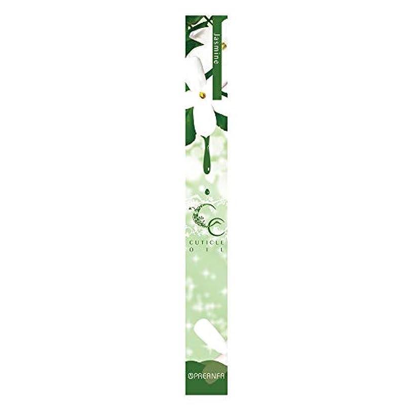 恐怖症なめらか急速なプリジェル 甘皮ケア CCキューティクルオイル ジャスミン 4.5g  保湿オイル ペンタイプ