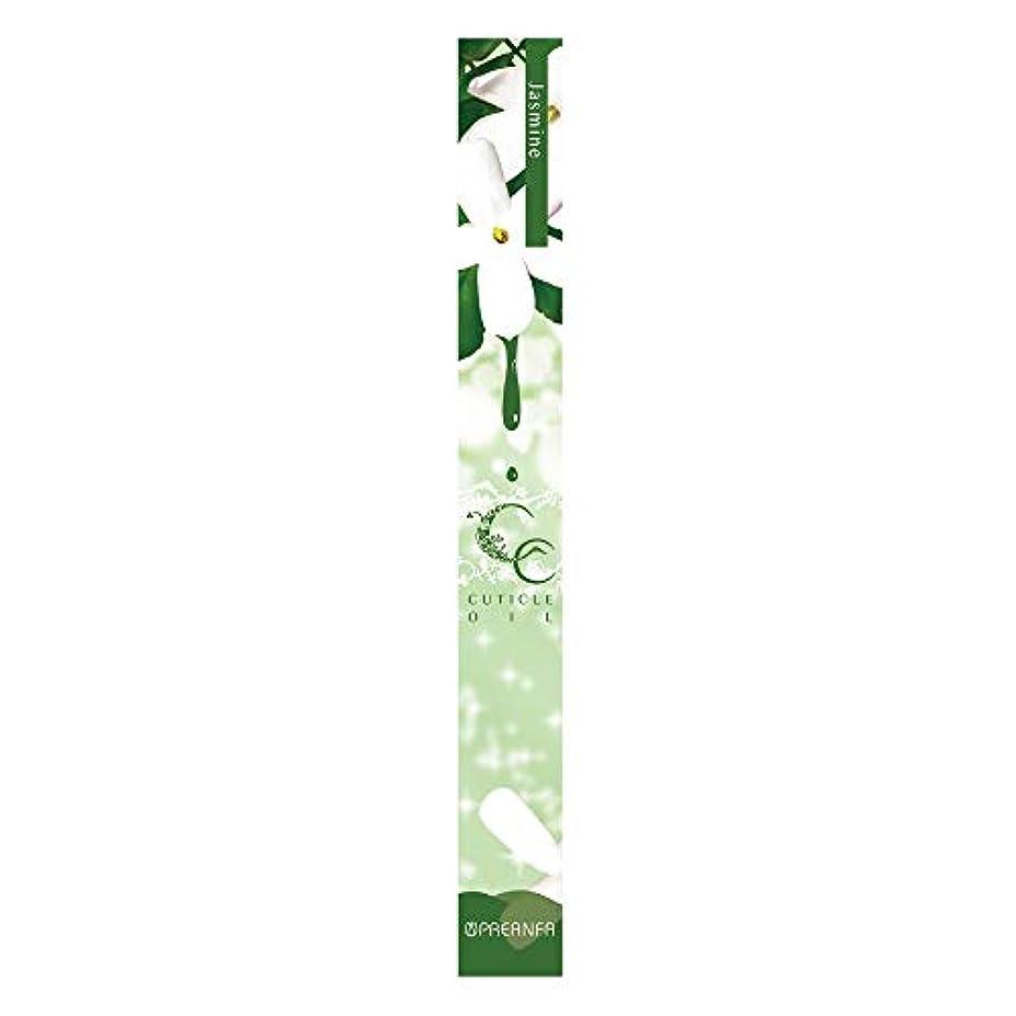 推進、動かすファブリック銀河プリジェル 甘皮ケア CCキューティクルオイル ジャスミン 4.5g  保湿オイル ペンタイプ
