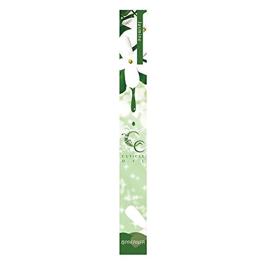 前投薬君主制プレミアプリジェル 甘皮ケア CCキューティクルオイル ジャスミン 4.5g  保湿オイル ペンタイプ