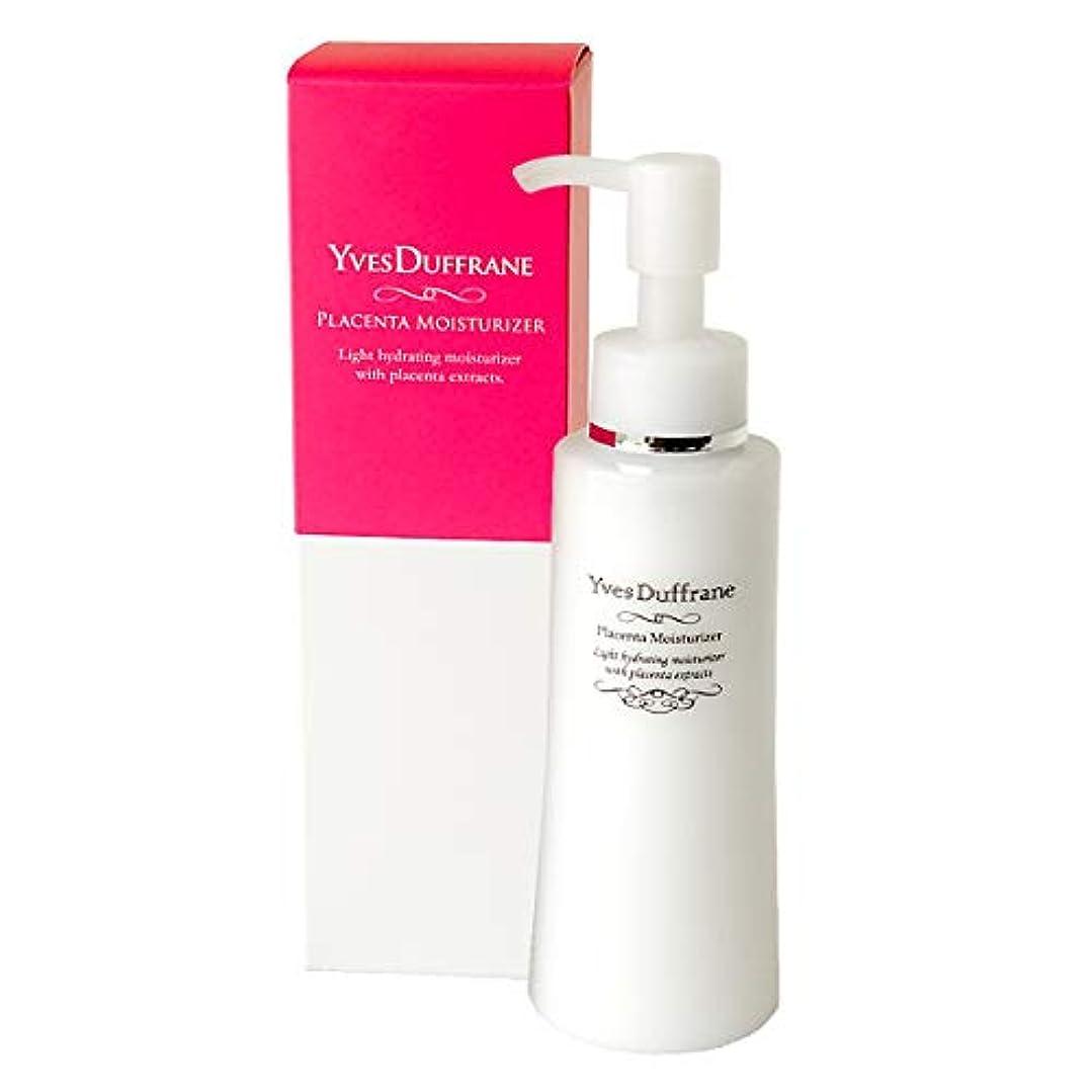 ワックス採用消化器プラセンタ 乳液 | ヒアルロン酸 高濃度プラセンタ | ターンオーバー 敏感肌 保湿