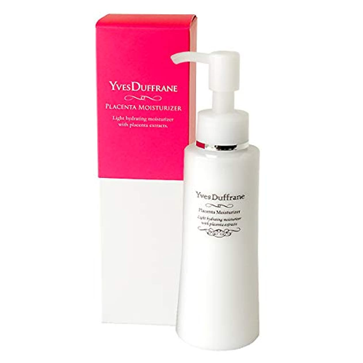 バリケード拡張ゆでるプラセンタ 乳液   ヒアルロン酸 高濃度プラセンタ   ターンオーバー 敏感肌 保湿