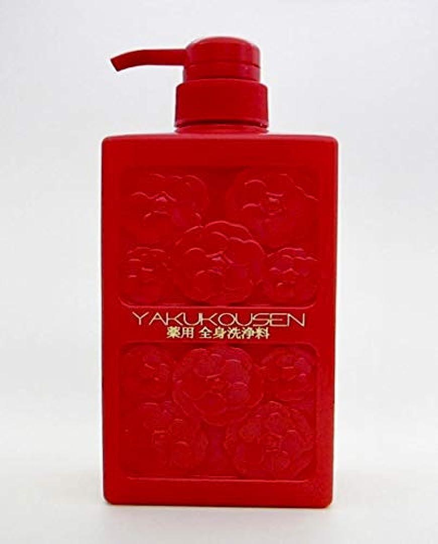 セージ織機メロン薬酵泉 薬用全身洗浄料 生ローヤルゼリー配合 500ml 記念 赤ボトル 限定品
