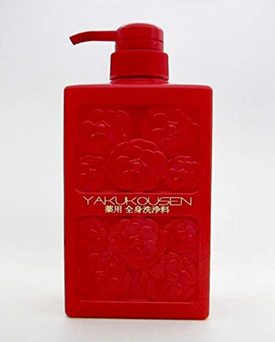 役員必要ないプレート薬酵泉 薬用全身洗浄料 生ローヤルゼリー配合 500ml 記念 赤ボトル 限定品
