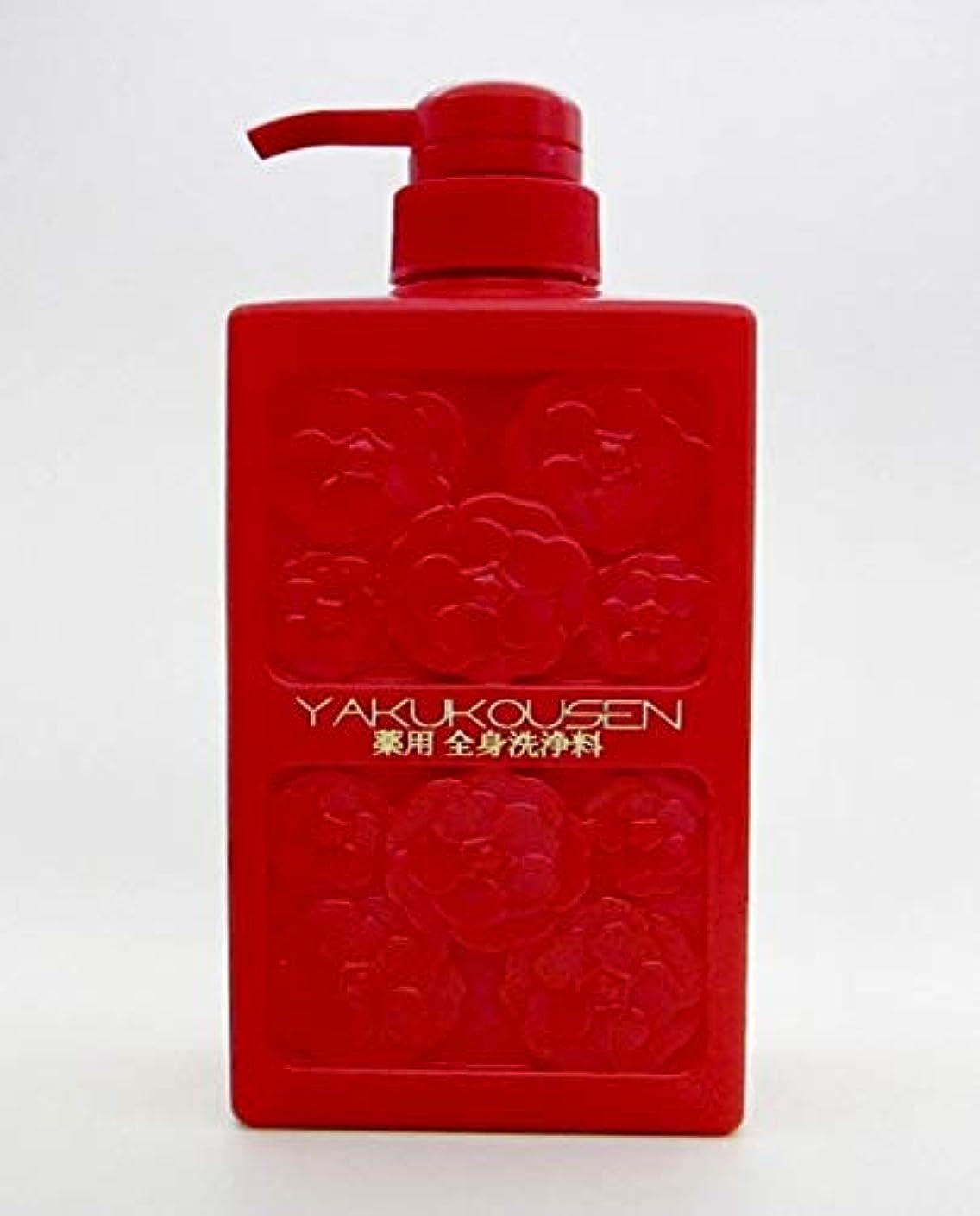 緩やかな召喚するカレンダー薬酵泉 薬用全身洗浄料 生ローヤルゼリー配合 500ml 記念 赤ボトル 限定品