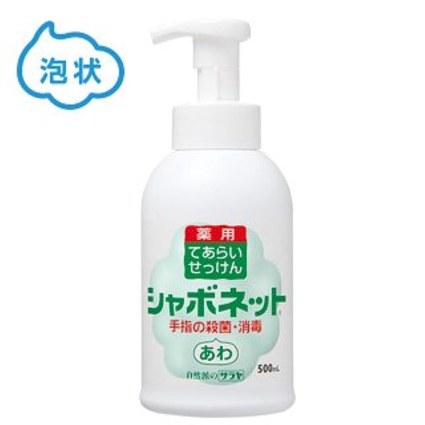 まともなカレッジ女性サラヤ業務用 手洗い用石鹸液 シャボネットP−5 500mL×18本入 まとめ買い 医薬部外品 殺菌消毒 泡状 saraya