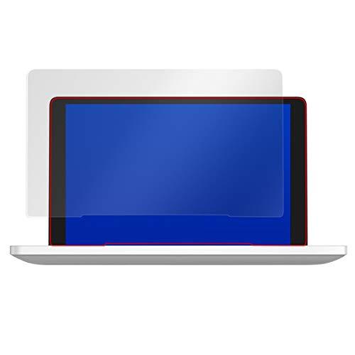 GPD Pocket 2 用 日本製 指紋が目立たない 反射防止液晶保護フィルム OverLay Plus
