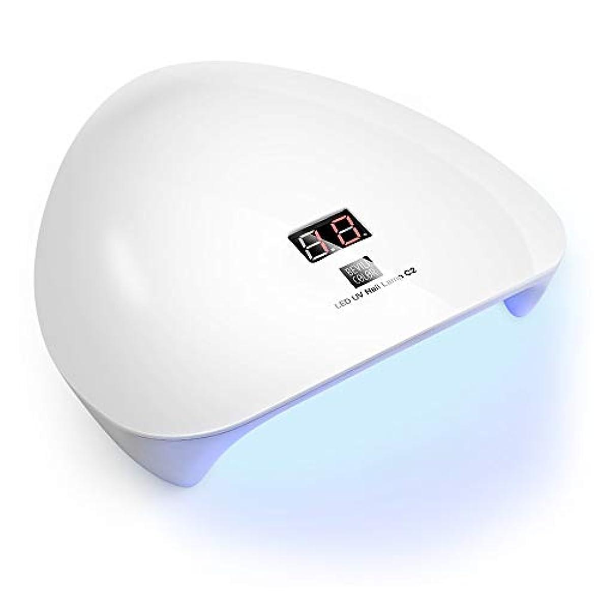 手がかり知らせる連鎖WEVILI ネイル硬化用ライト UVライト LEDライト UVライトネイルドライヤー マニキュア用 LED ネイルドライヤー タイマー機能 自動センサー機能 レジン 便利 (45W 硬化用UVライト)