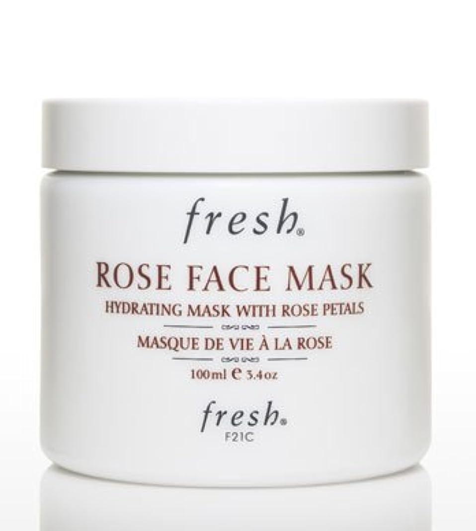 百科事典歯科医穴Fresh ROSE FACE MASK (フレッシュ ローズフェイスマスク) 3.4 oz (100g) by Fresh for Women