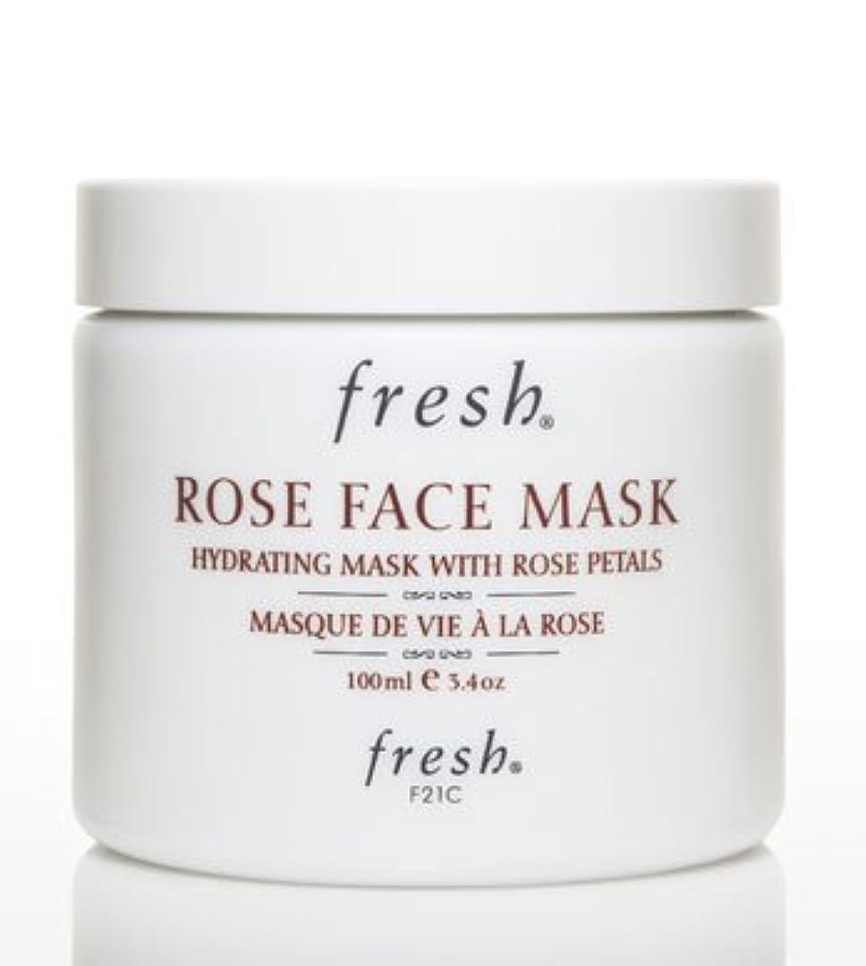 使役無実コカインFresh ROSE FACE MASK (フレッシュ ローズフェイスマスク) 3.4 oz (100g) by Fresh for Women
