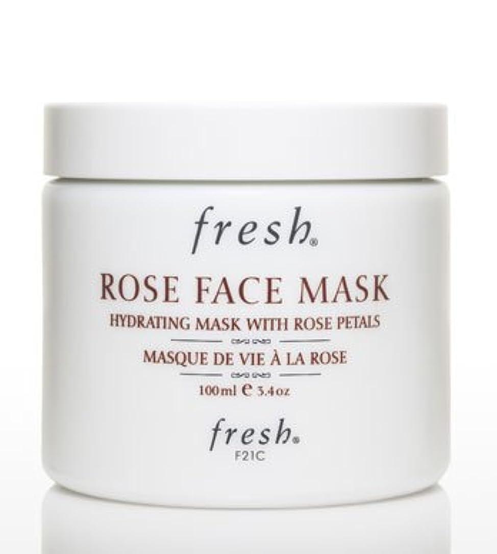 自己尊重暖かく従者Fresh ROSE FACE MASK (フレッシュ ローズフェイスマスク) 3.4 oz (100g) by Fresh for Women