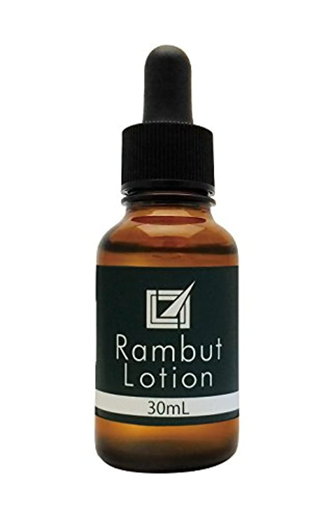 尾良心後ろ、背後、背面(部ヒト幹細胞培養液エキス配合Rambut Lotion(ランブットローション)30ml (1個)