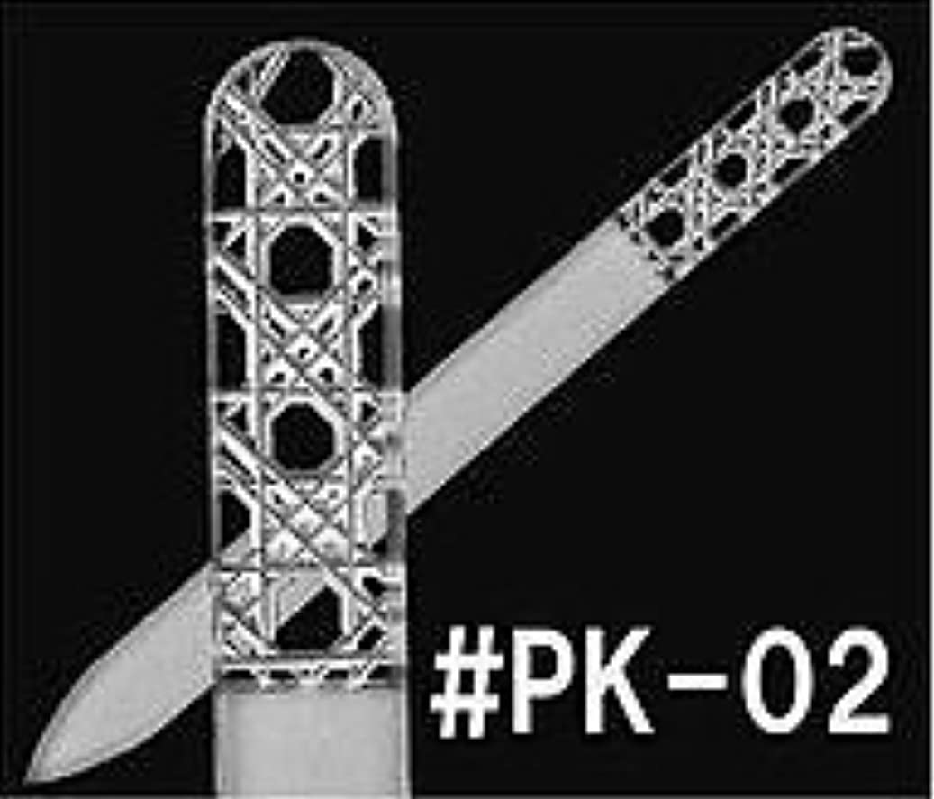 基礎著者失【ブラジェク】 ガラス爪やすり 140mm 両面タイプ ボヘミアカットPK02
