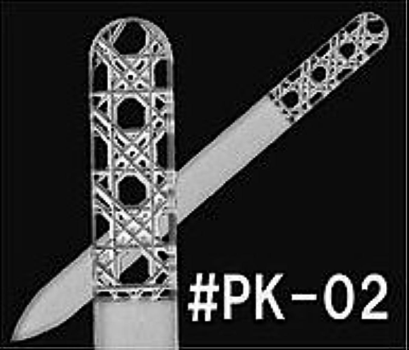 サスティーン褐色年【ブラジェク】 ガラス爪やすり 140mm 両面タイプ ボヘミアカットPK02