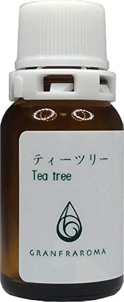 名誉いま乳(グランフラローマ)GRANFRAROMA 精油 ティーツリー 水蒸気蒸留法 エッセンシャルオイル 10ml