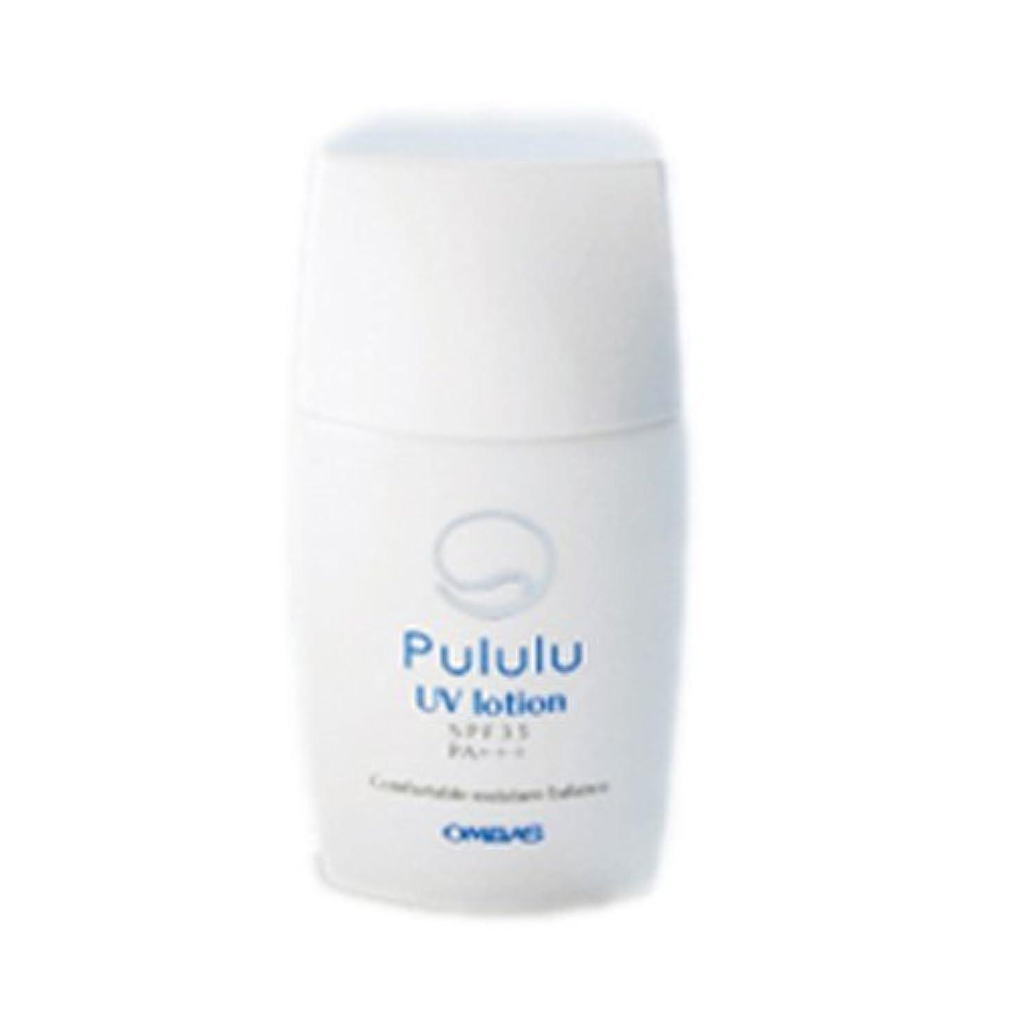 オーバーフローサスペンド荒れ地Pululu シリーズ Pululu UVローション