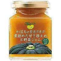 東栄産業 かぼちゃをホクホク煮詰めた甘さ控えめお野菜ジャム 180g