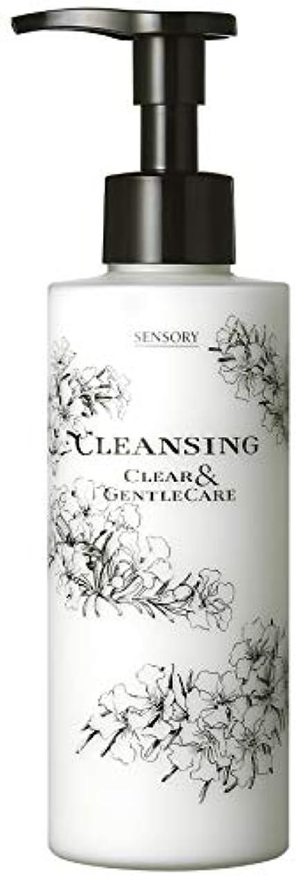 信条掃くバナーセンソリー(SENSORY)クリア&ジェントルケアクレンジング
